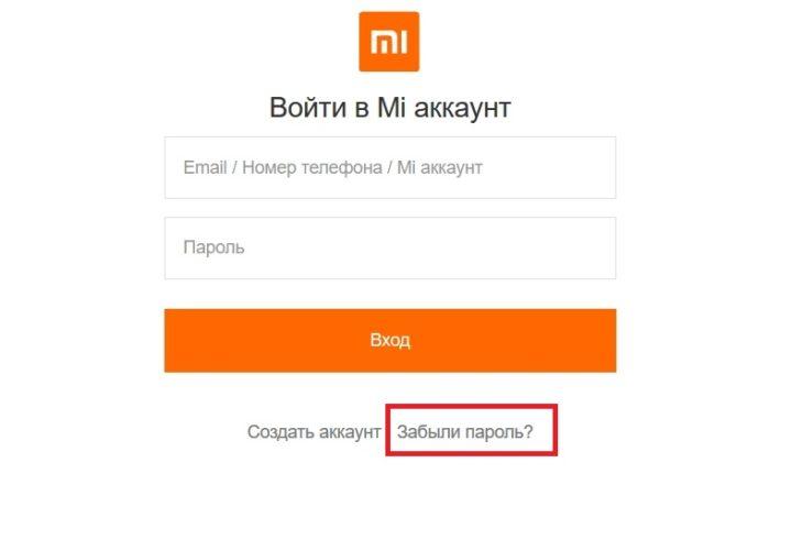 Mi Аккаунт