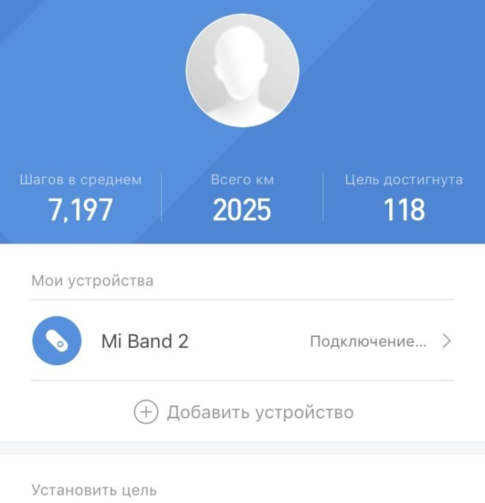приложение